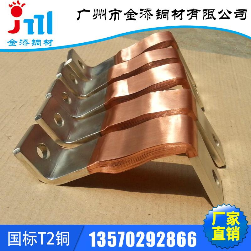 铜片软连接